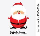 cute little santa claus | Shutterstock .eps vector #538542904