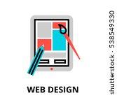 modern flat editable line... | Shutterstock .eps vector #538549330