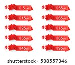 origami discount sale label  | Shutterstock . vector #538557346