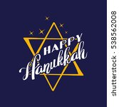 vector hanukkah background with ... | Shutterstock .eps vector #538562008