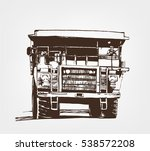 big car. large industrial... | Shutterstock .eps vector #538572208