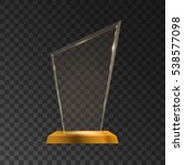 glass shining golden trophy.... | Shutterstock .eps vector #538577098