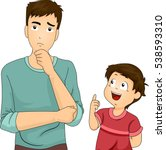 illustration of a father... | Shutterstock .eps vector #538593310