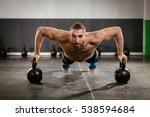 young muscular man doing push... | Shutterstock . vector #538594684