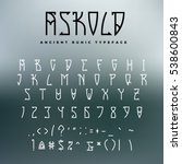 celtic or runic typeface with... | Shutterstock .eps vector #538600843