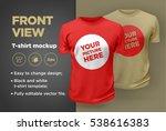 red and beige men's t shirt... | Shutterstock .eps vector #538616383