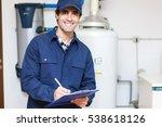 technician servicing an hot...   Shutterstock . vector #538618126
