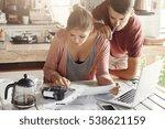 couple facing financial stress. ... | Shutterstock . vector #538621159