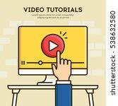 video tutorial flat line icon...   Shutterstock .eps vector #538632580