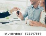 close up photo of broker giving ... | Shutterstock . vector #538647559