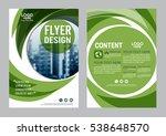 greenery brochure layout design ... | Shutterstock .eps vector #538648570