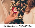 close up of young  man making... | Shutterstock . vector #538648924