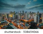 dec 17 2016 manila city skyline ...   Shutterstock . vector #538654066