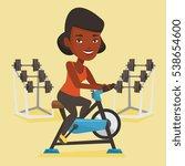 an african american woman...   Shutterstock .eps vector #538654600