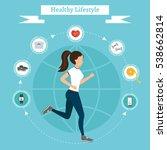 healthy lifestyle vector set... | Shutterstock .eps vector #538662814