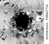 dark explosion hole of concrete ...   Shutterstock . vector #538667716