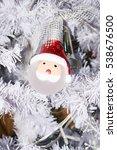 Small photo of xmas ball Santa Claus ,christmas holiday decoration, x-mas background celebration