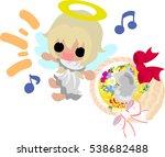 pretty angel having a flower...