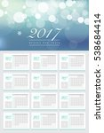 Happy New Year 2017 Calendars ...