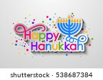 vector happy hanukkah colorful... | Shutterstock .eps vector #538687384