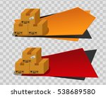 delivery service package box... | Shutterstock .eps vector #538689580