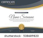 vector certificate template. | Shutterstock .eps vector #538689820