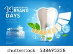 whitening toothpaste ads ... | Shutterstock .eps vector #538695328