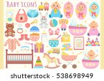 baby flat icons set.  | Shutterstock .eps vector #538698949