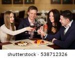 friends at a restaurant... | Shutterstock . vector #538712326