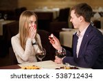 marriage proposal at a... | Shutterstock . vector #538712434