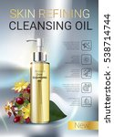 deep cleansing oil ads. vector... | Shutterstock .eps vector #538714744