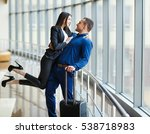 couple in love on vacation.... | Shutterstock . vector #538718983