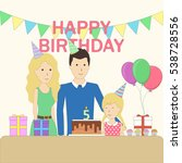 isolated birthday family in the ... | Shutterstock .eps vector #538728556