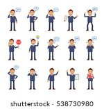 big set of businessman... | Shutterstock .eps vector #538730980