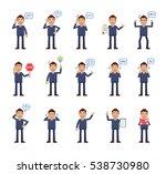 big set of businessman... | Shutterstock .eps vector #538730980