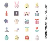 happy easter and egg icons flat ... | Shutterstock .eps vector #538733809