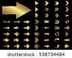 arrow vector gold curve line up ... | Shutterstock .eps vector #538734484