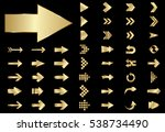 arrow vector gold curve line up ... | Shutterstock .eps vector #538734490