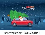 merry christmas winter... | Shutterstock .eps vector #538753858