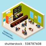 restaurant bar or cafe interior ... | Shutterstock . vector #538787608