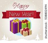 postcard happy new year ... | Shutterstock .eps vector #538802494