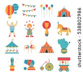circus collection with carnival ... | Shutterstock .eps vector #538802986
