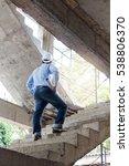 young business man construction ... | Shutterstock . vector #538806370