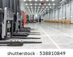 loading area in the warehouse... | Shutterstock . vector #538810849