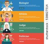 human profession banner set... | Shutterstock .eps vector #538827514