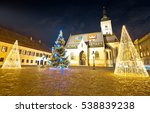 zagreb government square advent ... | Shutterstock . vector #538839238
