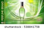 digital vector green glass... | Shutterstock .eps vector #538841758