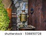 ornate silver samovar made as...   Shutterstock . vector #538850728