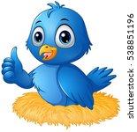 vector illustration of cute... | Shutterstock .eps vector #538851196