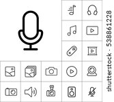 thin line microphone  mic icon...